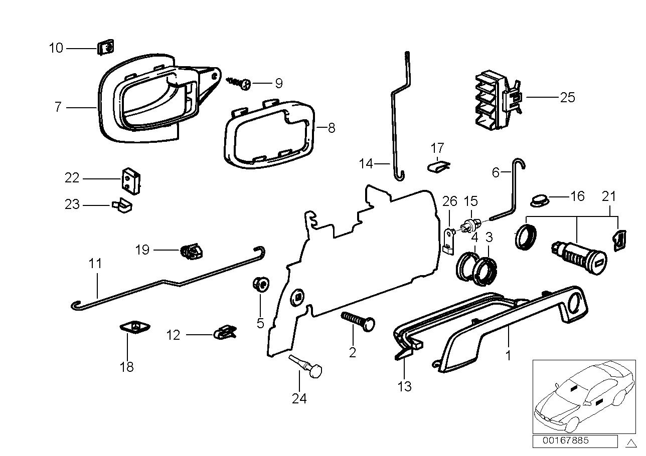 front door control/door lock