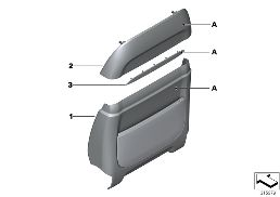 INDIVID. REAR PANEL,LEATHER COMFORT SEAT
