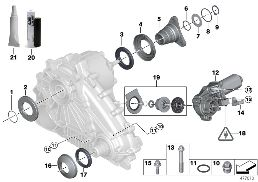 SINGLE PARTS F TRANSFER CASE ATC 500