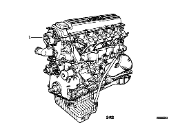 SHORT ENGINE